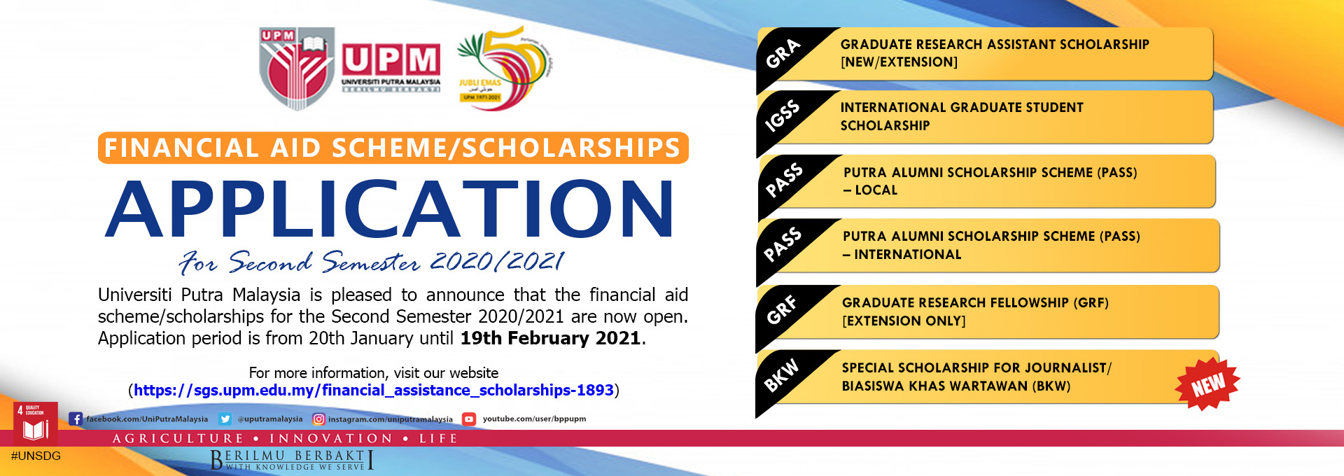 FINANCIAL AID SCHEME/SCHOLARSHIPS APPLICATION FOR SECOND SEMESTER 2020/2021