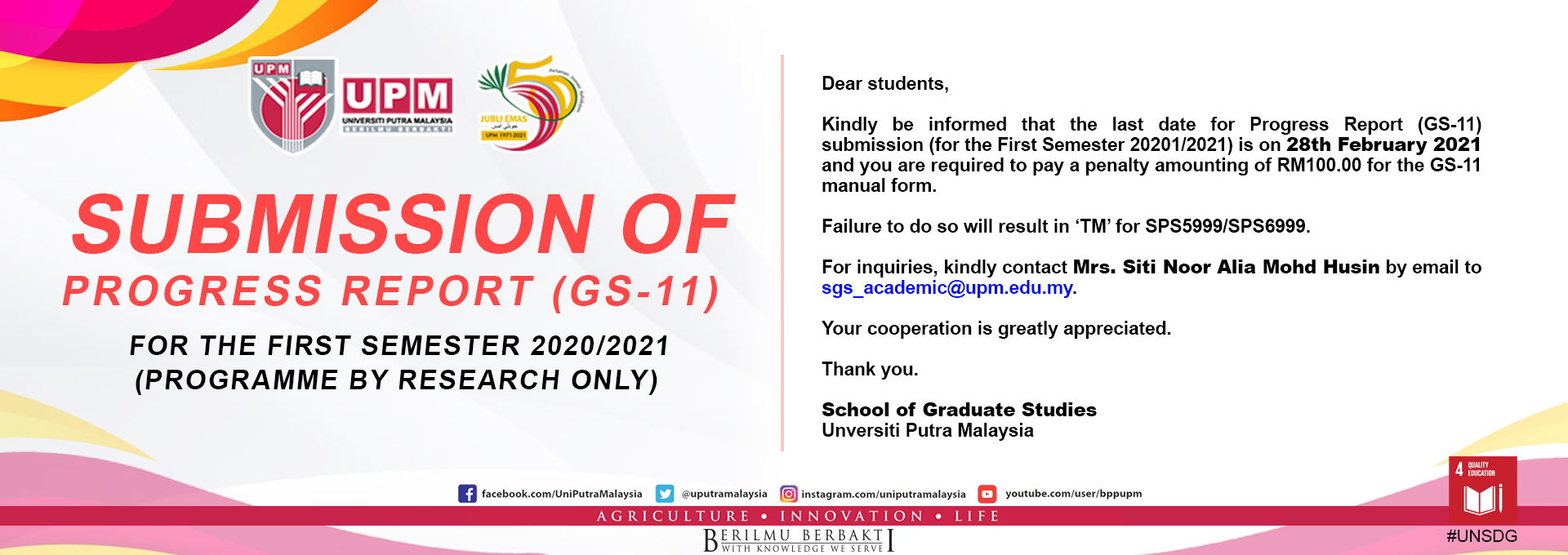 Submission of GS 11