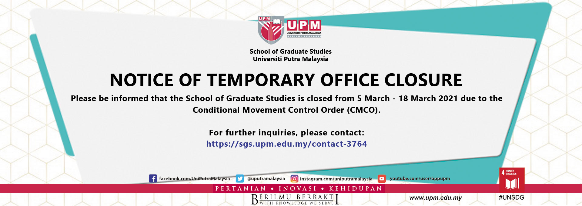 NOTICE OF TEMPORARY OFFICE CLOSURE